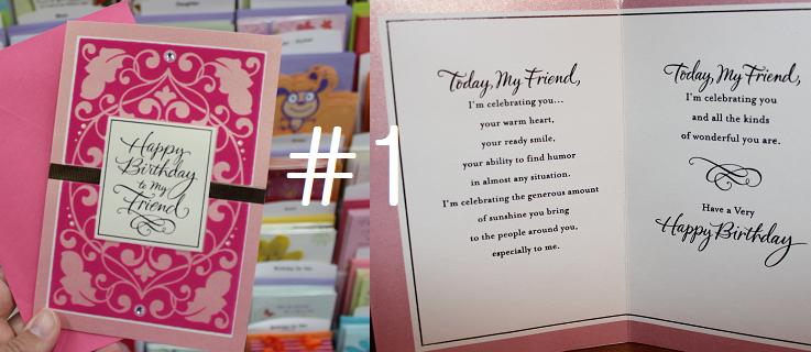 #BirthdaySmiles Help me pick the perfect Hallmark birthday card! #shop #cbias