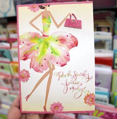 You Helped Pick this Hallmark Birthday Card! #BirthdaySmiles