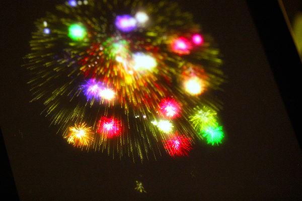 fireworks app